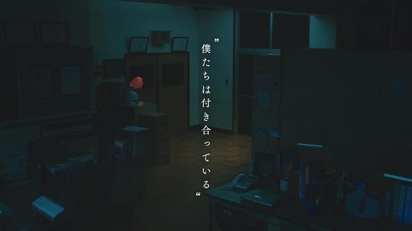 「僕たちは付き合っている」MV (okmusic UP's)
