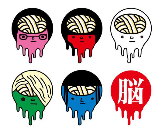 アーバンギャルド×うどん脳コラボ 、『アーバンギャル脳』 (okmusic UP\'s)
