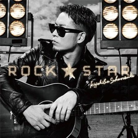 シングル「ROCK★STAR」 (okmusic UP's)