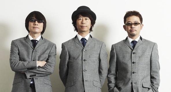 地球三兄弟 (okmusic UP's)