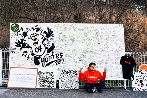 4月2日@愛・地球博記念公園(クリエイターブース) (okmusic UP's)