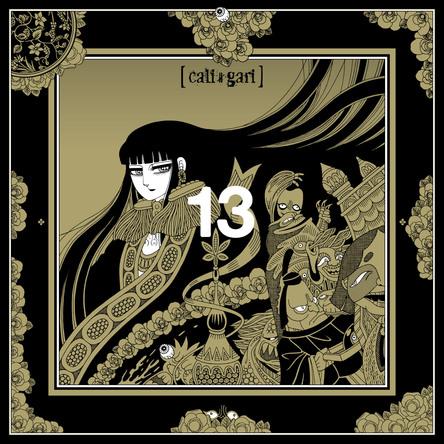 アルバム『13』【狂信盤】 (okmusic UP's)