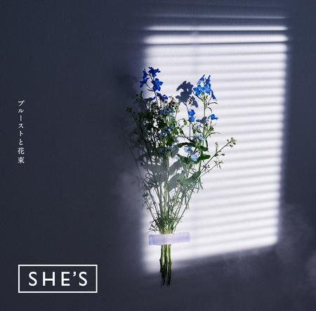 アルバム『プルーストと花束』 (okmusic UP's)