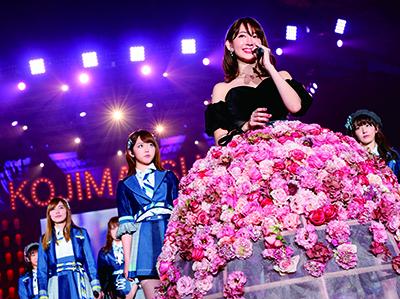 AKB48、こじはる卒業コンサートDVD&Blu-rayのダイジェスト映像公開