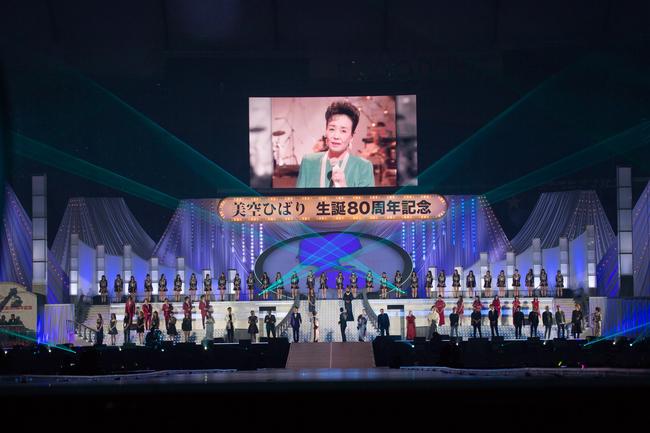 AKB48、EXILE、氷川きよしら全22組が美空ひばり生誕80周年チャリティー公演で熱唱!