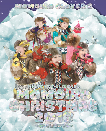 Bru-ray 『WHITE HOT BLIZZARD MOMOIRO CHRISTMAS 2013 ~美しき極寒の世界~』 (okmusic UP's)