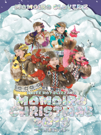 DVD 『WHITE HOT BLIZZARD MOMOIRO CHRISTMAS 2013 ~美しき極寒の世界~』 (okmusic UP's)