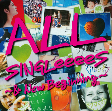 アルバム『ALL SINGLeeeeS ~& New Beginning~』 (okmusic UP's)
