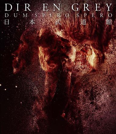 Blu-ray  『DUM SPIRO SPERO AT NIPPON BUDOKAN』 【通常盤】  (okmusic UP's)