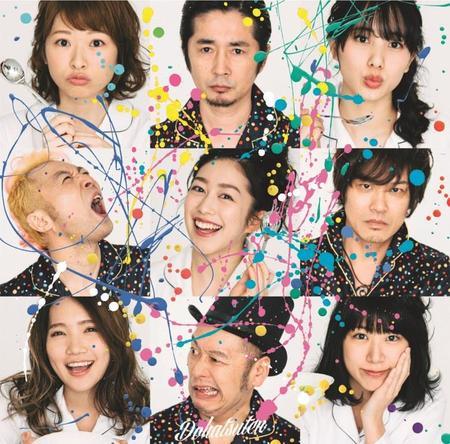 シングル「赤ら月」【初回限定盤B】(CD+CD) (okmusic UP's)