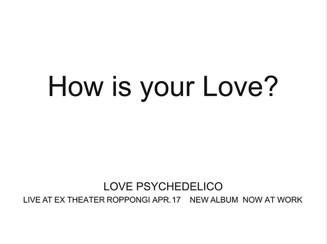 LOVE PSYCHEDELICO、ニューアルバムプレビューライブの模様をGYAO! MUSIC LIVEにて生配信