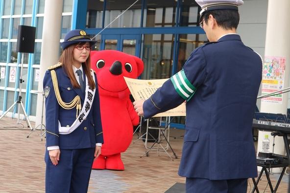 奥華子が千葉中央警察署の一日所長に就任 (okmusic UP\'s)