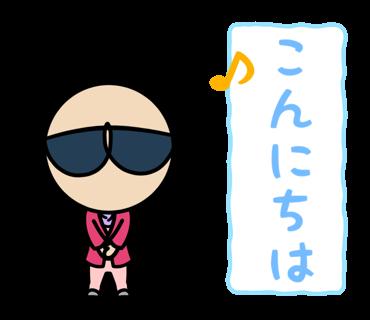 「コチハルちゃん」 LINEスタンプ (okmusic UP's)