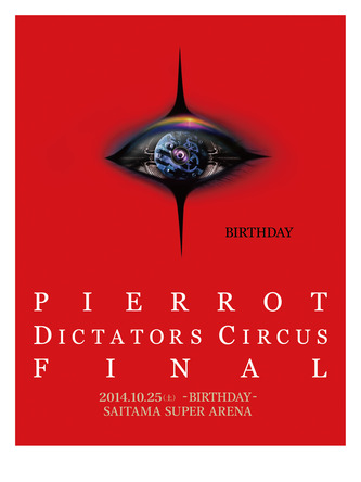 『DICTATORS CIRCUS FINAL - BIRTHDAY –』フライヤー (okmusic UP's)