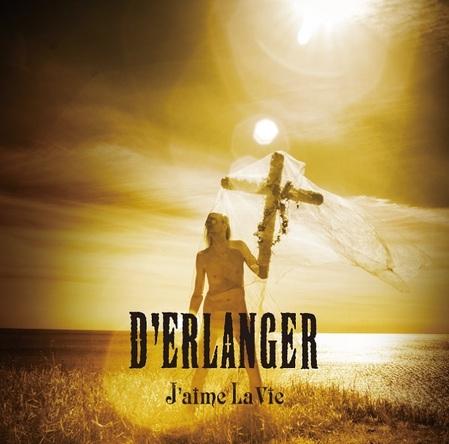 アルバム『J'aime La Vie』【通常盤】(CD) (okmusic UP's)