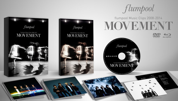 ビデオクリップ集『flumpool Music Clips 2008-2014 「MOVEMENT」』 (okmusic UP's)
