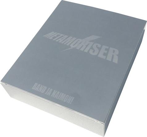 シングル「METAMORISER」【つぐもも×バンドじゃないもん!メモリアルBOX盤】(CD+Tシャツ) (okmusic UP's)