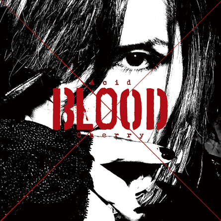 アルバム『Acid BLOOD Cherry』【CD ONLY盤】 (okmusic UP's)