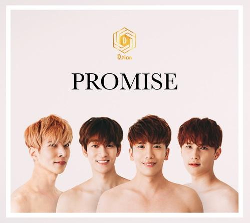シングル「Promise」 (okmusic UP's)