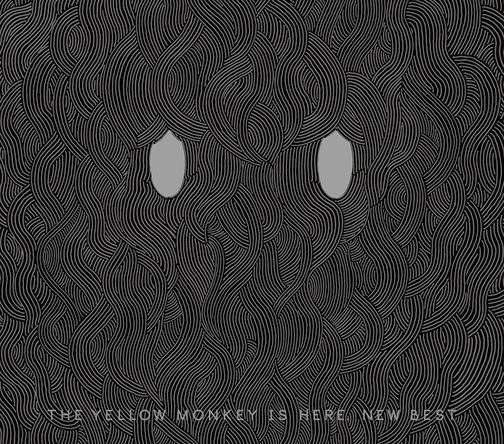 アルバム『THE YELLOW MONKEY IS HERE. NEW BEST』【FC限定盤】 (okmusic UP's)