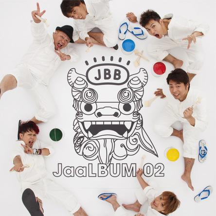 アルバム『JaaLBUM 02』 【初回生産限定盤】 (okmusic UP's)