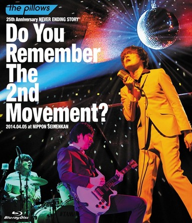 Blu-ray 『Do You remember The 2nd Movement?』 (okmusic UP's)