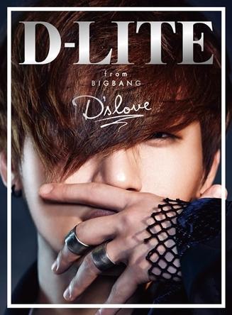 アルバム『D'slove』 【CD+DVD】 (okmusic UP's)