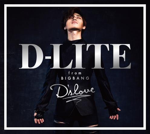 アルバム『D'slove』 【CD】 (okmusic UP's)