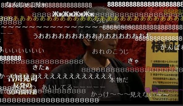 吉川晃司、30周年記念ニコ生特番に登場! (okmusic UP's)
