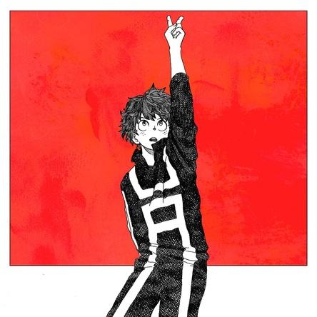 配信楽曲「ピースサイン」 (c)堀越耕平/集英社・僕のヒーローアカデミア製作委員会(okmusic UP's)