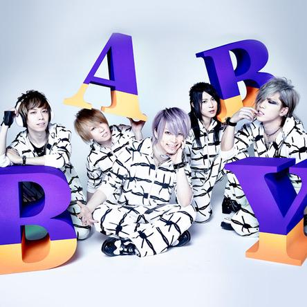 シングル「B.A.B.Y.」 【初回盤A】 (okmusic UP's)