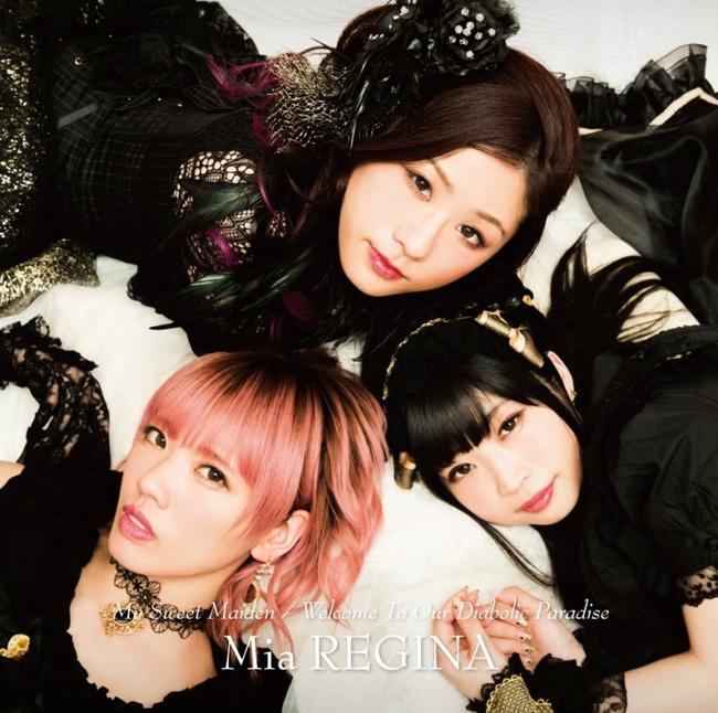 Mia REGINA 3rdシングルにデーモン閣下が楽曲提供、アニメ「sin 七つの大罪」OP/EDテーマ収録