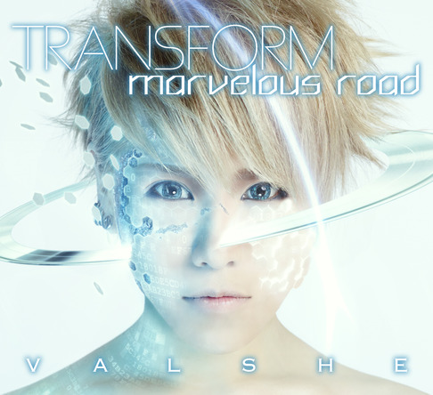シングル「TRANSFORM / marvelous road」 【初回限定盤A VALSHE盤】 (okmusic UP's)