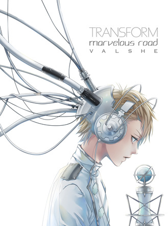 シングル「TRANSFORM / marvelous road」 【Musing盤】 (okmusic UP's)