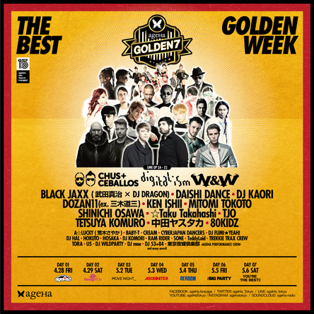 『THE BEST GOLDEN WEEK』 (okmusic UP\'s)