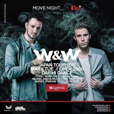 『MOVE NIGHT_ × DJ MAG JAPAN Presents  (okmusic UP's)