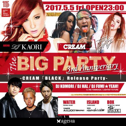 『THE BIG PARTY 3rd Anniversary -CREAM「BLACK」Release Party-』 (okmusic UP's)