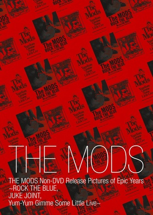DVD『THE MODS Non-DVD Release Pictures of Epic years』 (okmusic UP's)