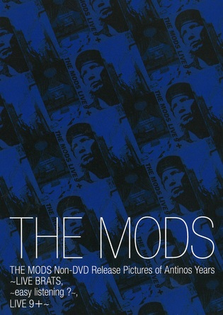 DVD『THE MODS Non-DVD Release Pictures of Antinos years』 (okmusic UP's)