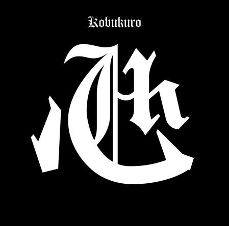 シングル「心」【通常盤】(CD only) (okmusic UP's)