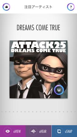 るスマホアプリ「uView」の『ATTACK25』発売記念バージョン (okmusic UP's)