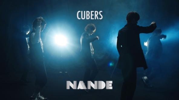 「NANDE」MV キャプチャ (okmusic UP\'s)
