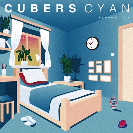 EP「シアン」【Type-B】 (okmusic UP's)