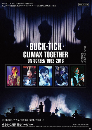 『BUCK-TICK〜CLIMAX TOGETHER〜ON SCREEN 1992-2016』ポスター (okmusic UP\'s)