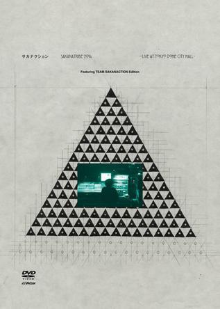 DVD 「SAKANATRIBE 2014 -LIVE at TOKYO DOME CITY HALL- Standard Edition」 (okmusic UP's)