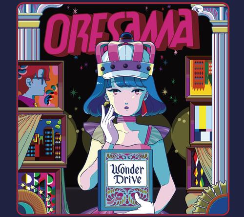 シングル「ワンダードライブ」ヴィレッジヴァンガード店舗オリジナルスリーブケース (okmusic UP's)