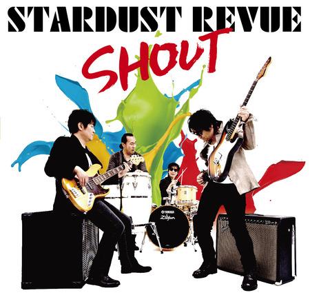 アルバム『SHOUT』 (okmusic UP's)