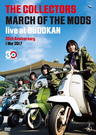 DVD+CD『THE COLLECTORS live at BUDOKAN