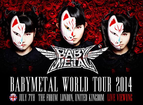 「BABYMETAL WORLD TOUR 2014」ロンドン公演ライブ・ビューイング (okmusic UP's)