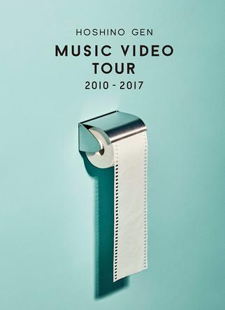Blu-ray&DVD『Music Video Tour 2010-2017』 (okmusic UP's)